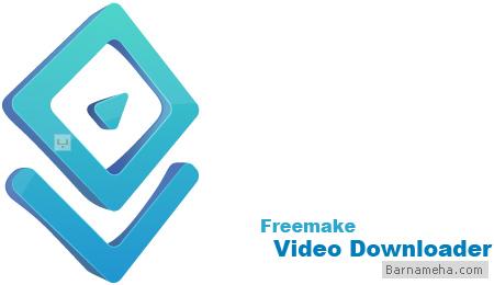 logo-text-freemake-video-downloader-w01
