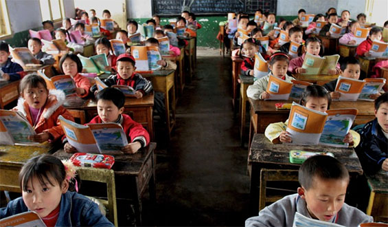 chinese_education